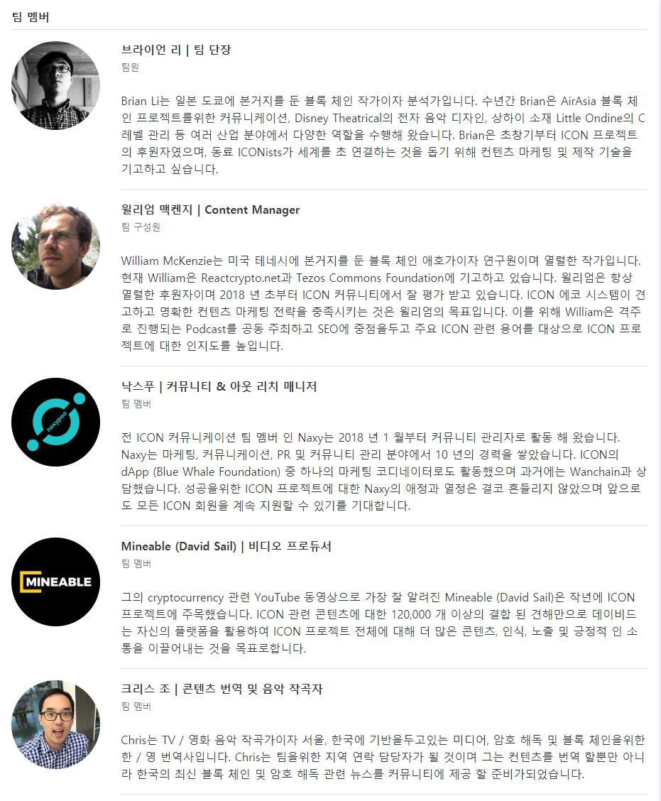 screencapture-iconmunity-iconsensus-candidates-64-2019-05-02-19_03_40.png